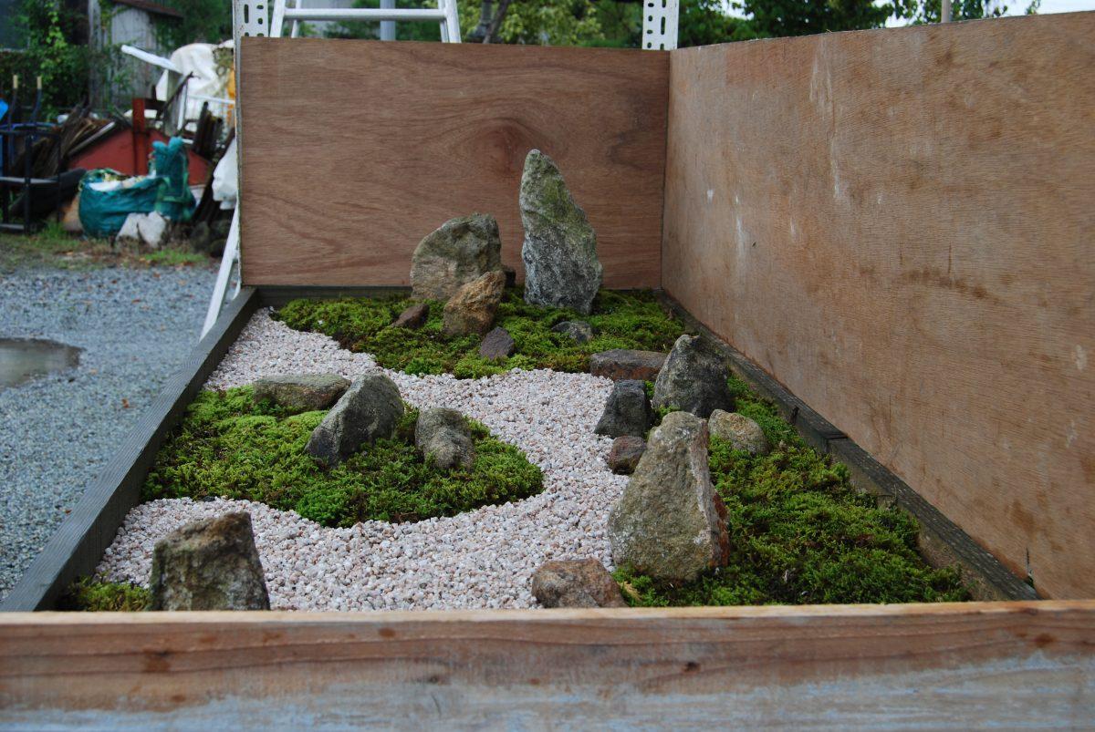 加西市 造園 箱庭