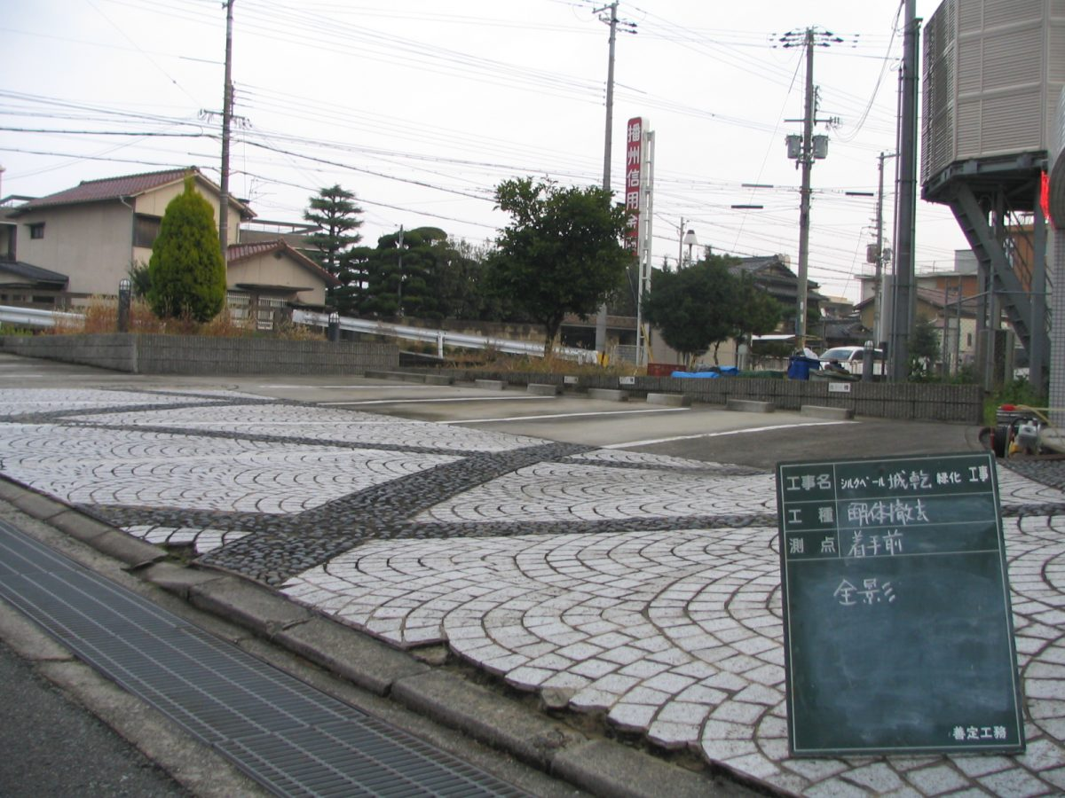 駐車場緑化工事